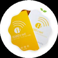 hardz01